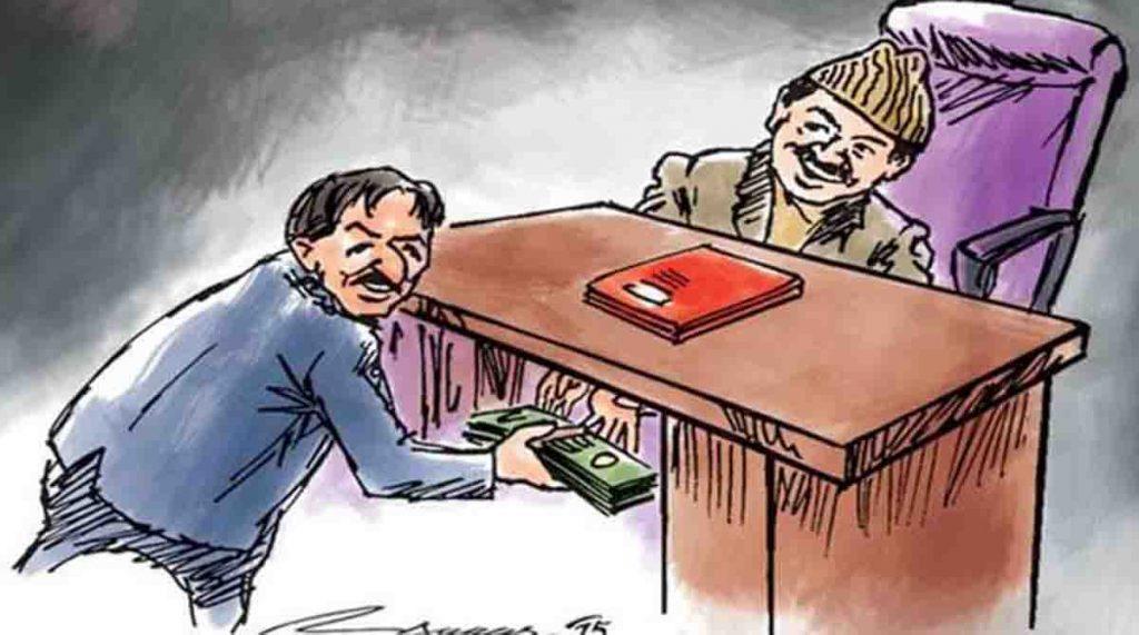 Mega Corruption by Employee of Commissioner Hazara Office