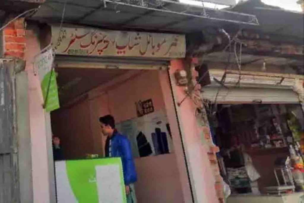 Mobile Shop Looted by Robbers in Abbottabad