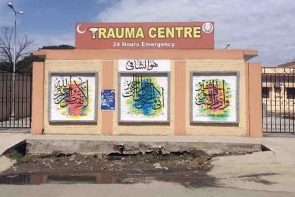 DMS Trauma Center Haripur