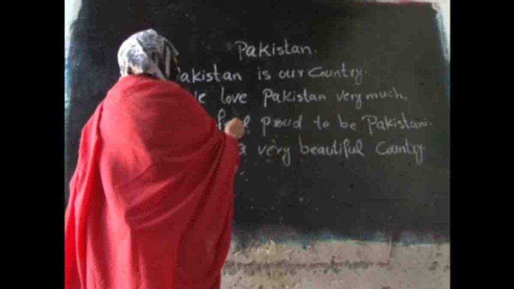 Teachers Deprived from Salries due to COVID-19 Lock-Down