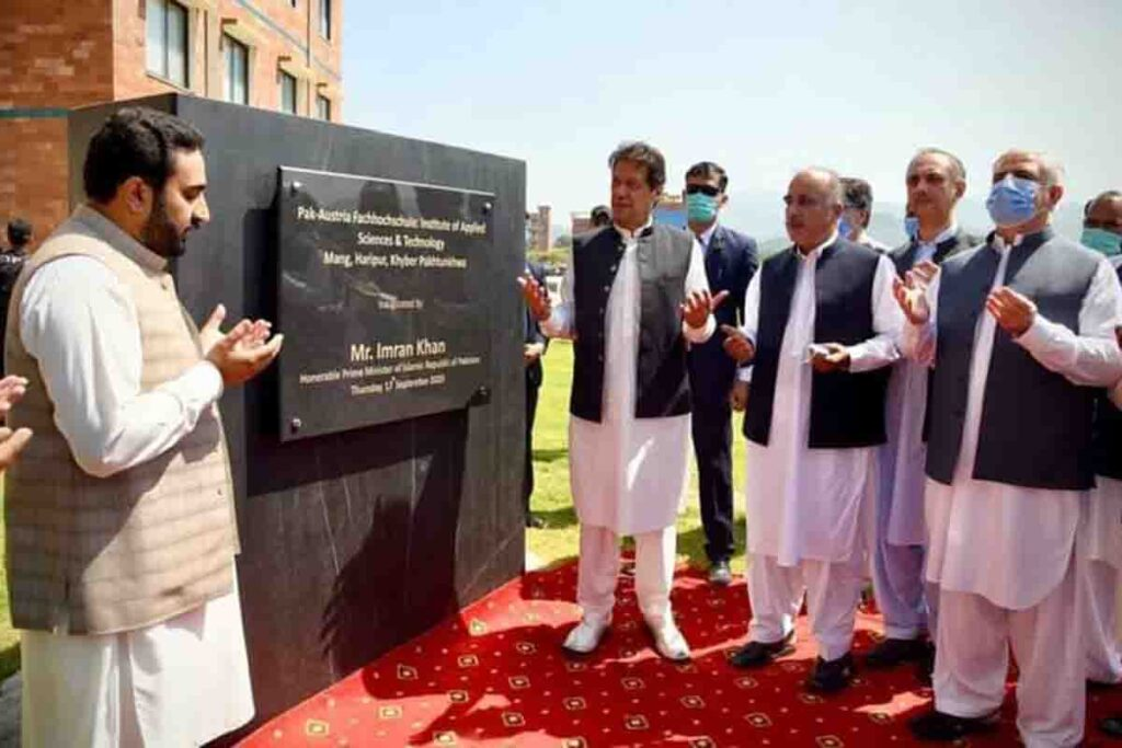 PM Imran Khan Inaugurated Pak Austria Institute