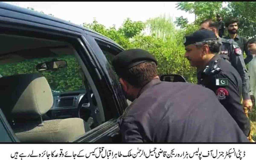 PTI Leader Malik Tahir Iqbal Murder in Haripur (2)
