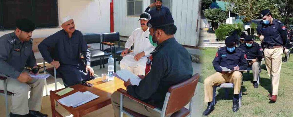 Moharrar Staff Exam