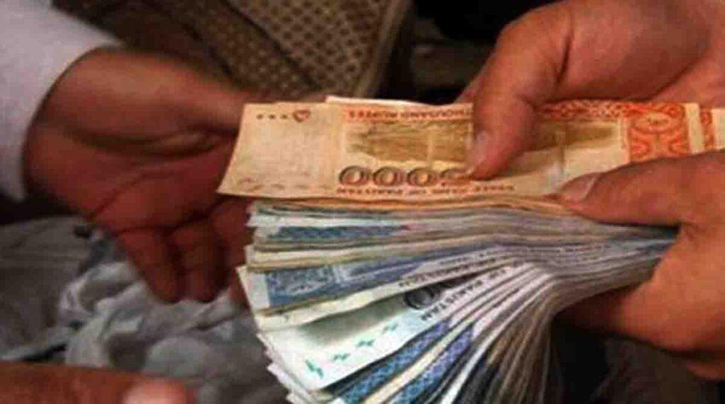 Corrouption Money