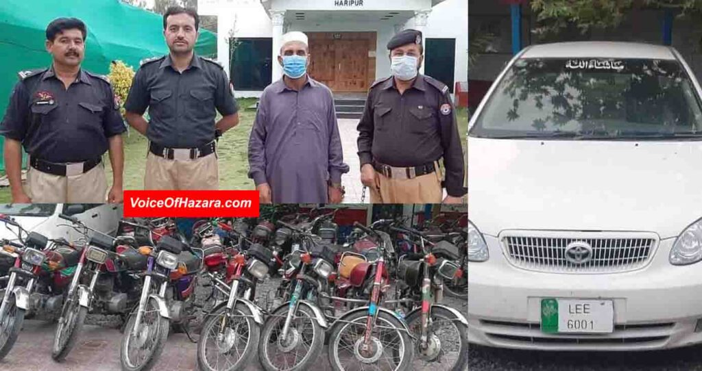 City police arrested Hamid, another accused of the carlifter gang, and recovered two more cars, seven motorcycles.